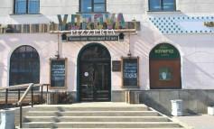 Пиццерия Вдрова (Vdrova): необычная и в Хабаровске