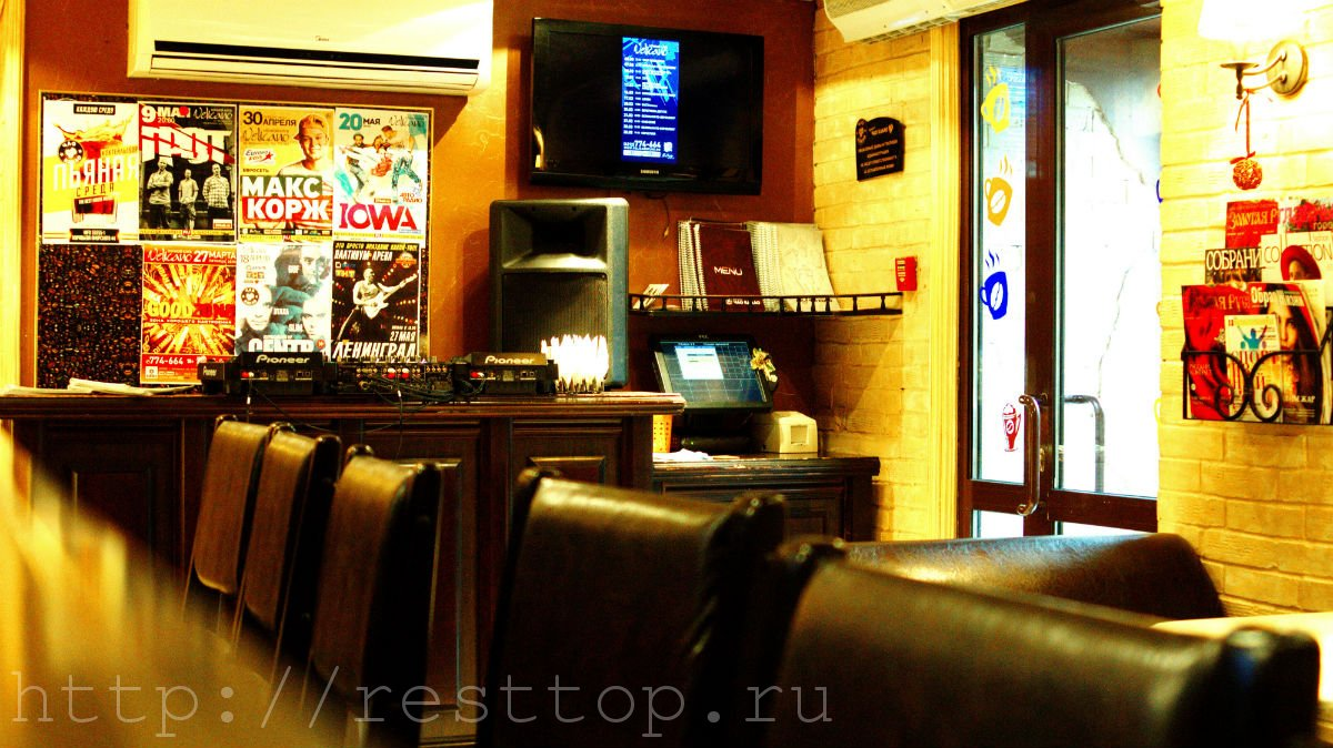 Чао Какао Хабаровск resttop.ru 2