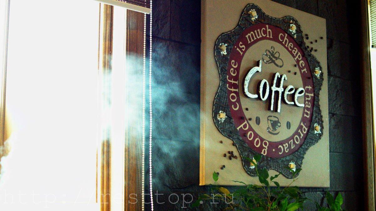 Кафе Репаблик Хабаровск resttop.ru 3