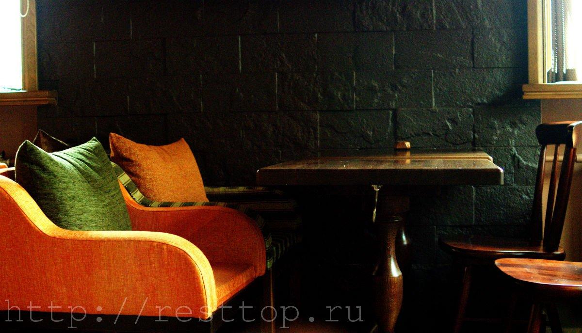 Кафе Репаблик Хабаровск resttop.ru