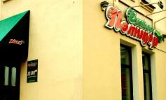 Синьор Помидор: итальянские истории в Хабаровске