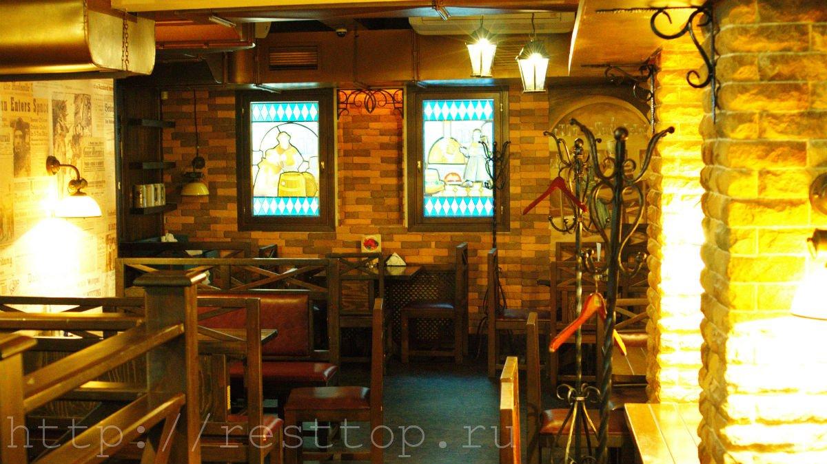 ресторан мюнхен хабаровск 3