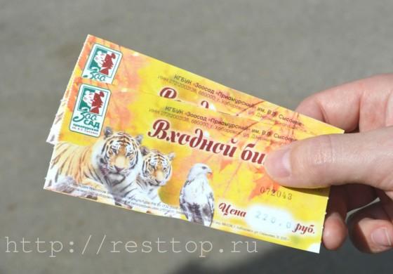 Как мы посетили зоосад на Воронеже (Хабаровск)