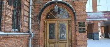 Дальневосточный музей г. Хабаровск (старый корпус)