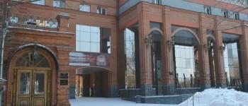 Музей Гродекова Н.И. г. Хабаровск