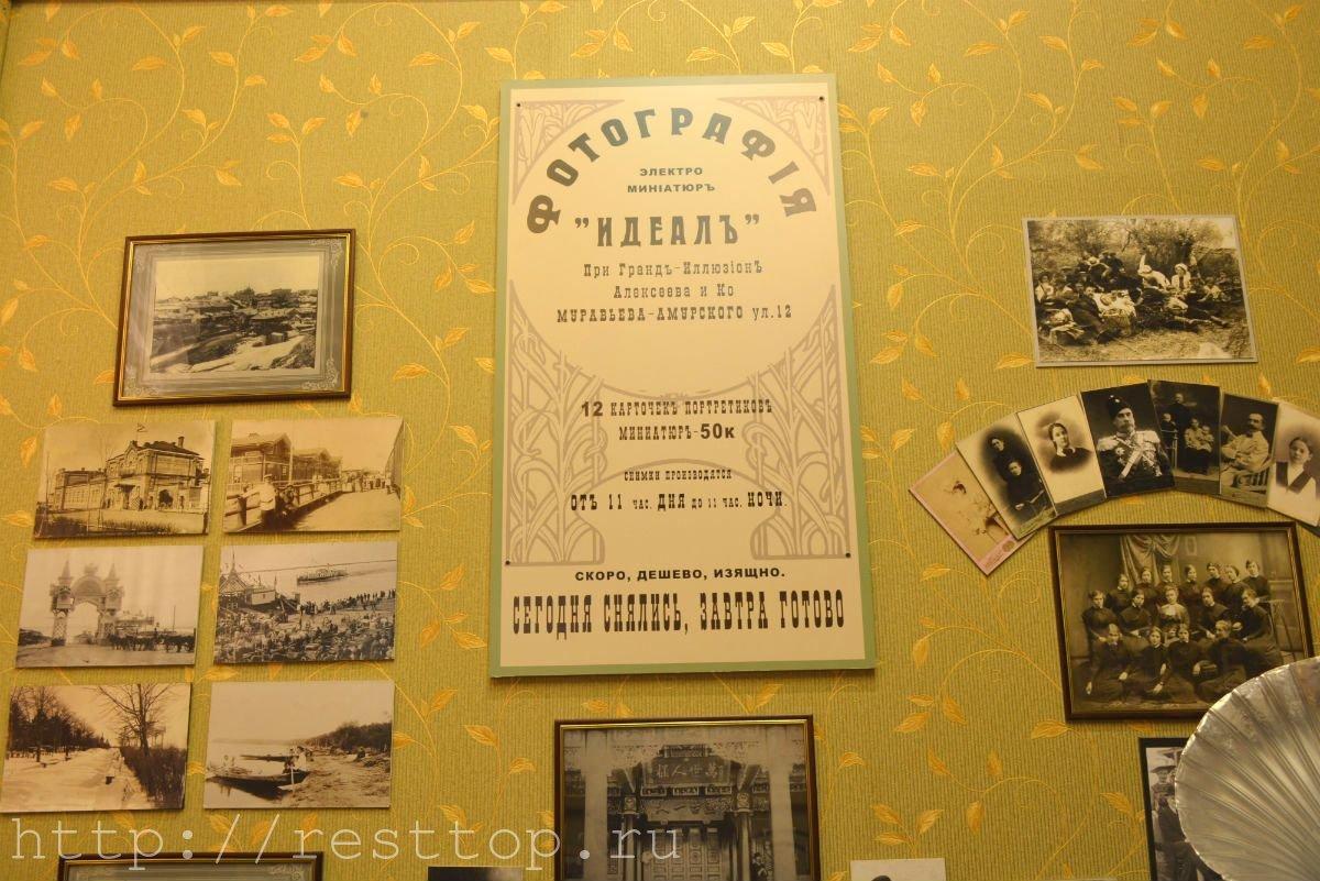 Дальневосточный музей Гродекова Хабаровск старый корпус-7