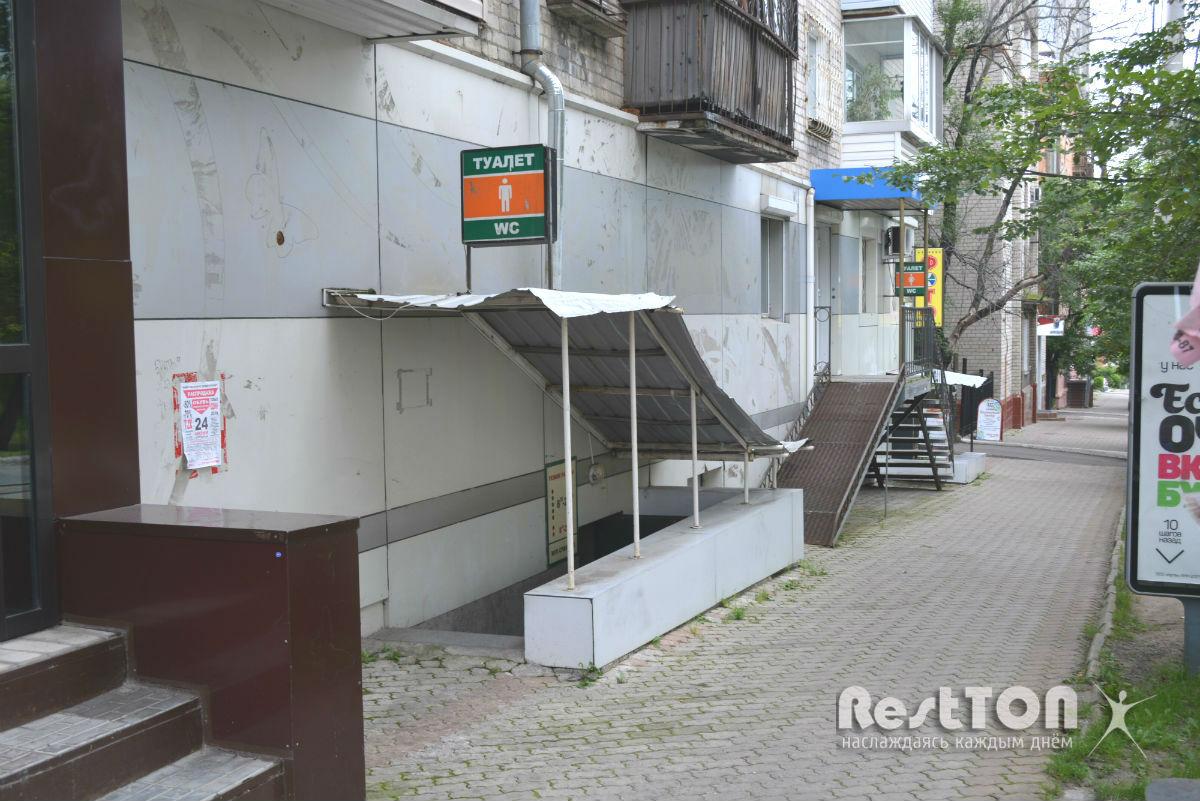 олбщественный туалет шеронова хабаровск