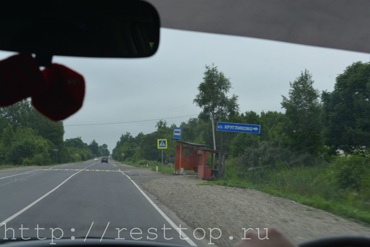 поселок Золотой Хабаровского края