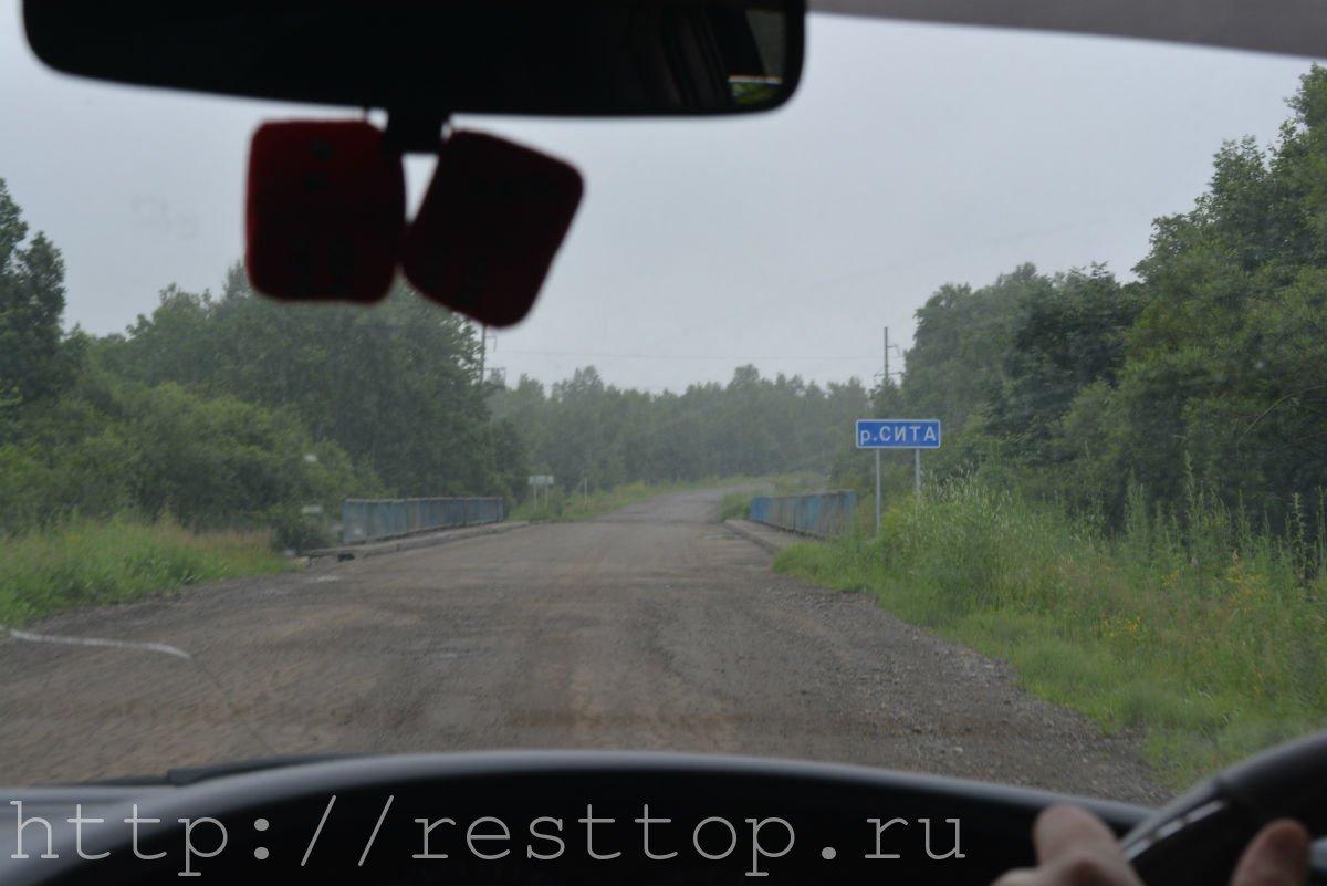 река Сита поселок Золотой Хабаровского края