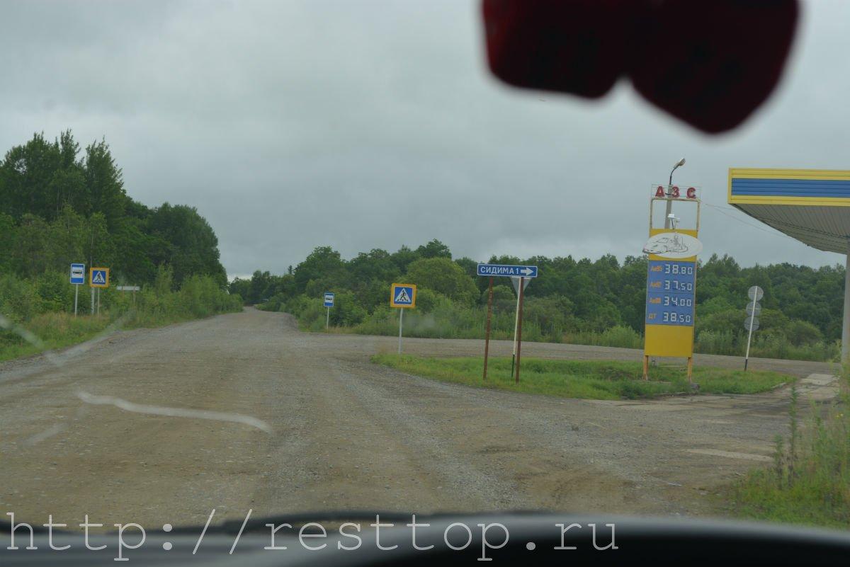 азс поселок зотолой отдых от первого лица в Хабаровске