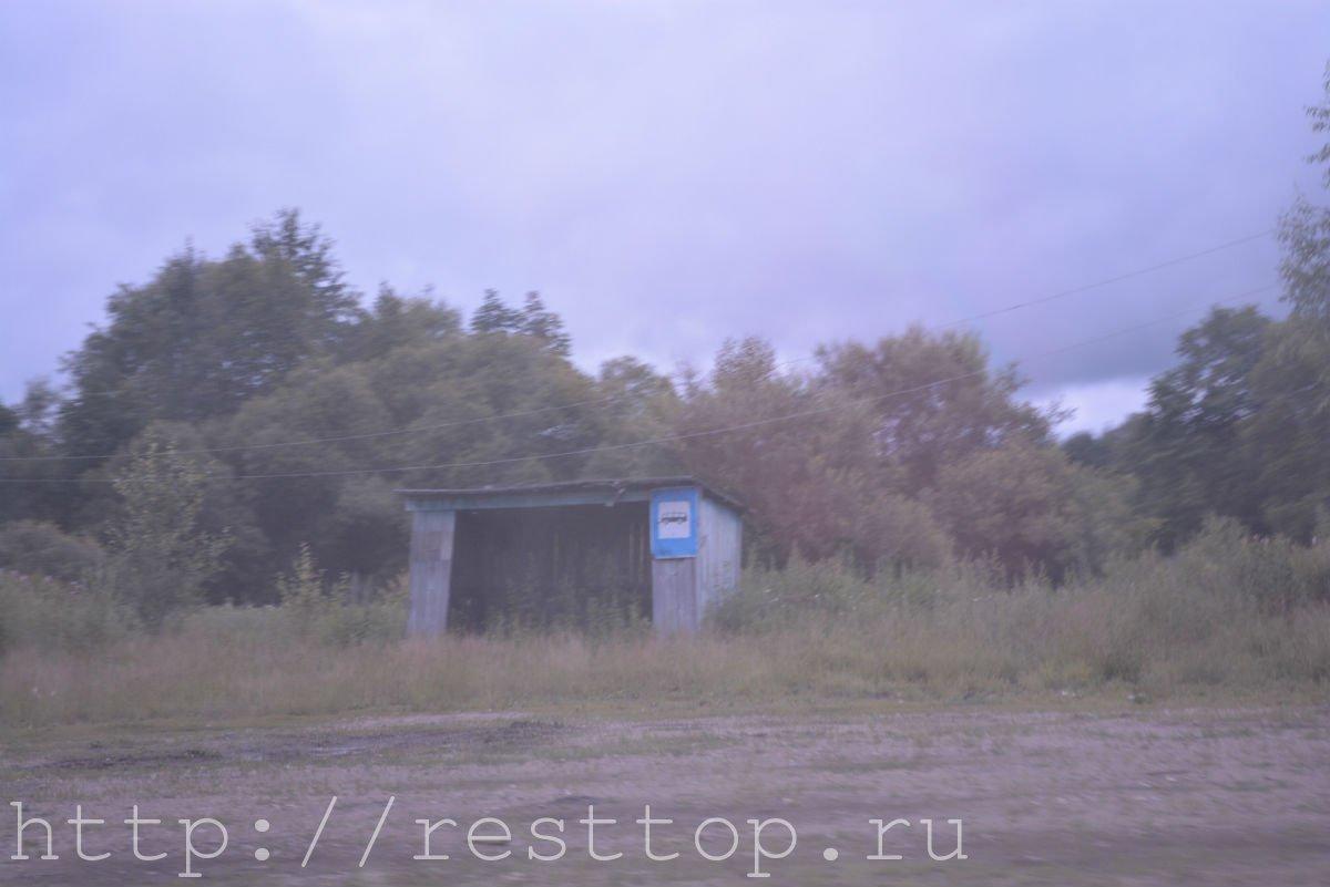 остановка Сидима поселок отдых в хабаровске от первого лица