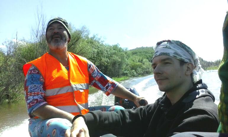 река Амур Комсомольский район