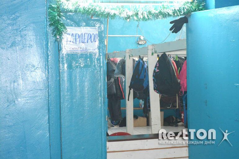 стоимость гардероба открытый каток динамо
