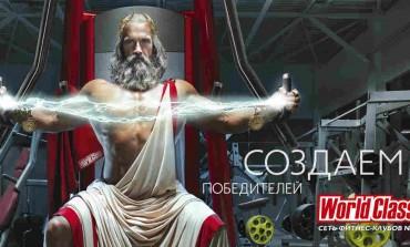 Фитнес клуб World Сlass в Хабаровске: впечатления (часть 1)