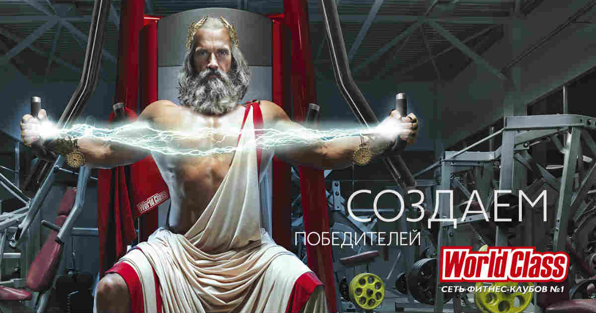 Фитнес клуб Ворд Класс Word Class в Хабаровске2