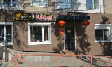 Кафе китайской кухни в Хабаровске China: мой визит