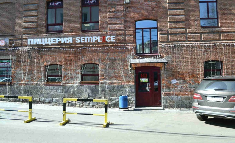 Пиццерия Семпличе (Semplice) в Хабаровске: одно из посещений