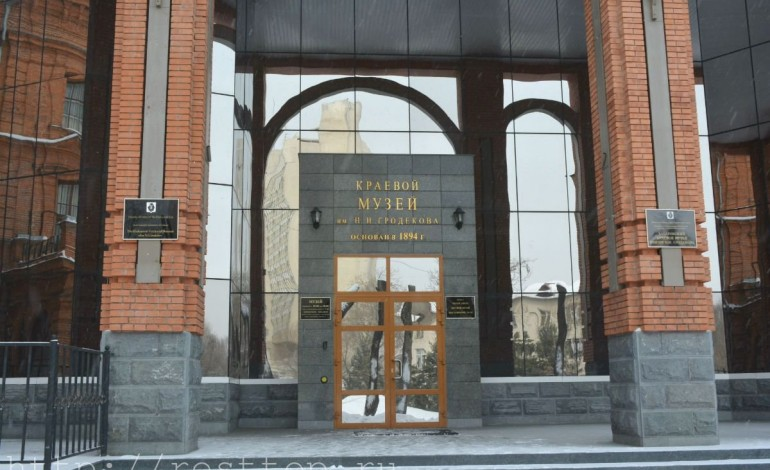 Краеведческий музей г. Хабаровск (новый корпус)