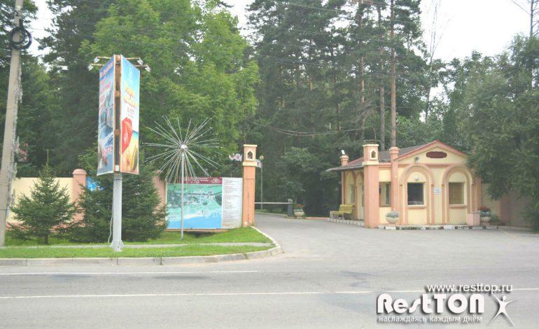 Интересное об отдыхе в Ривьера парке на Заимке в Хабаровске