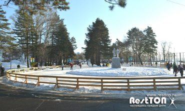 Все на каток на набережной Хабаровска 2016-17 год!
