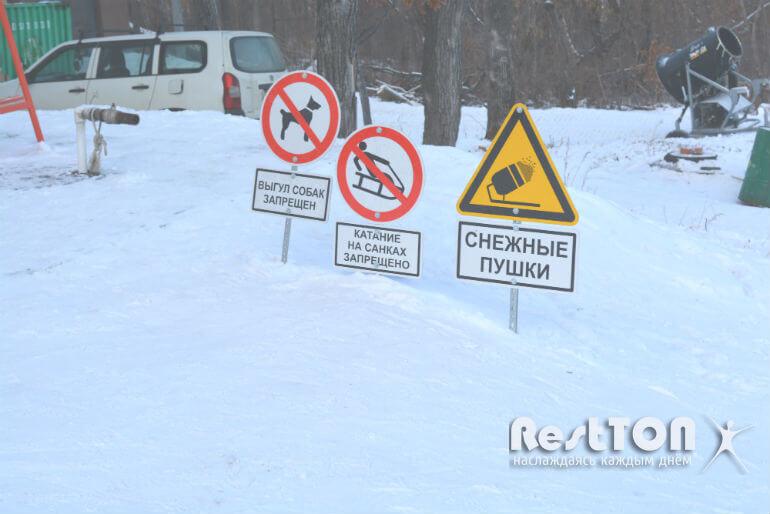 снеговик горнолыжная база хабаровск