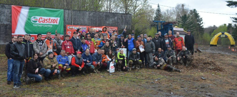 Соревнования эндуро в Хабаровске, Хехцирский хребет 2017 — фото, видео, обзор